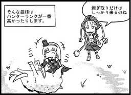 010_M氏.jpg